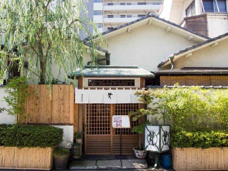 Bon, le meilleur restaurant végétarien à Tokyo