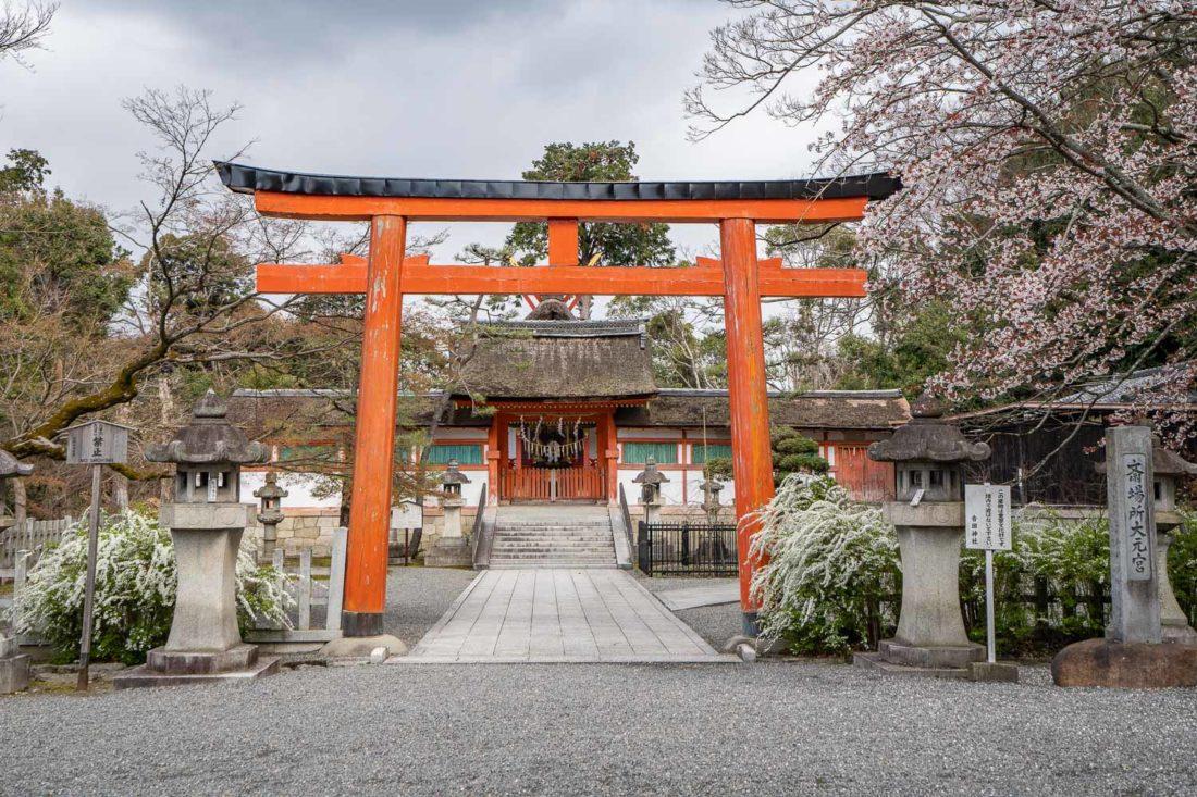 Le sous-temple Saijōsho Daigengū à Kyoto