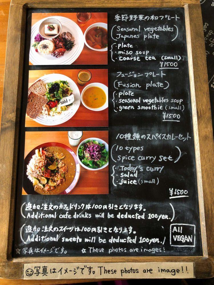 Menu végétalien Cafe Atl à Osaka