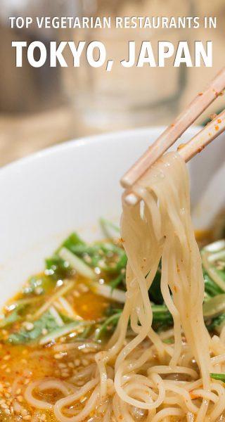 Vous vous demandez où sont les meilleurs restaurants végétariens à Tokyo, au Japon? Voir nos favoris ici.