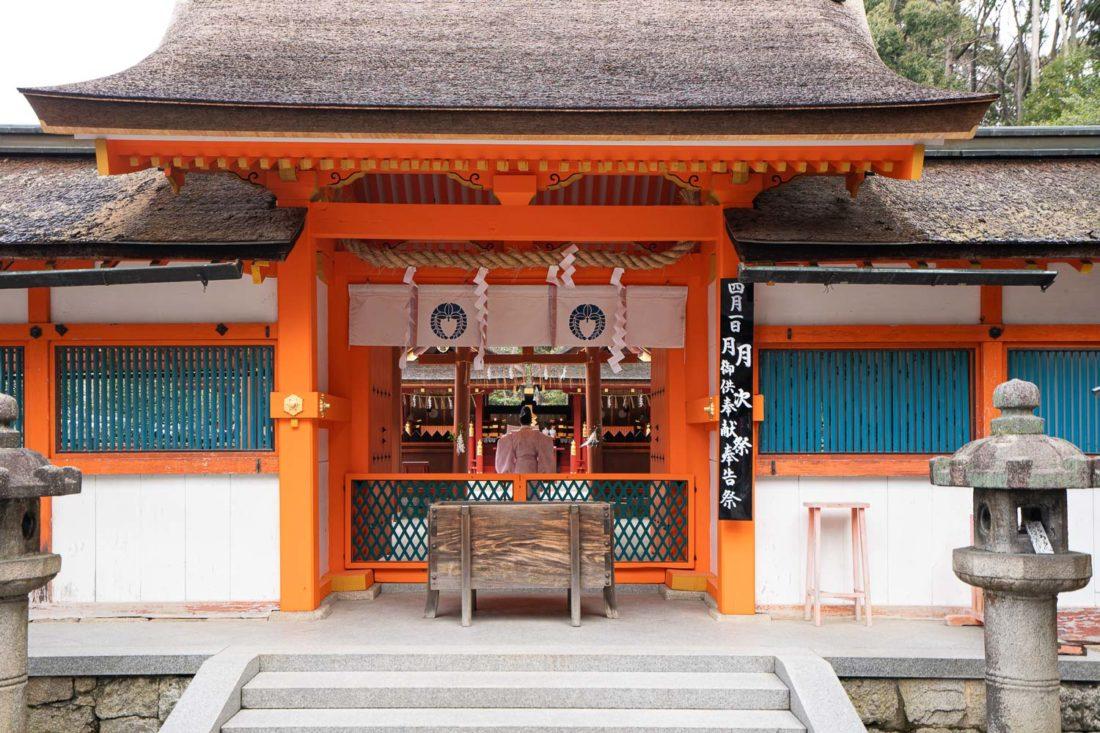Cérémonie au sanctuaire Yoshida-jinja à Kyoto