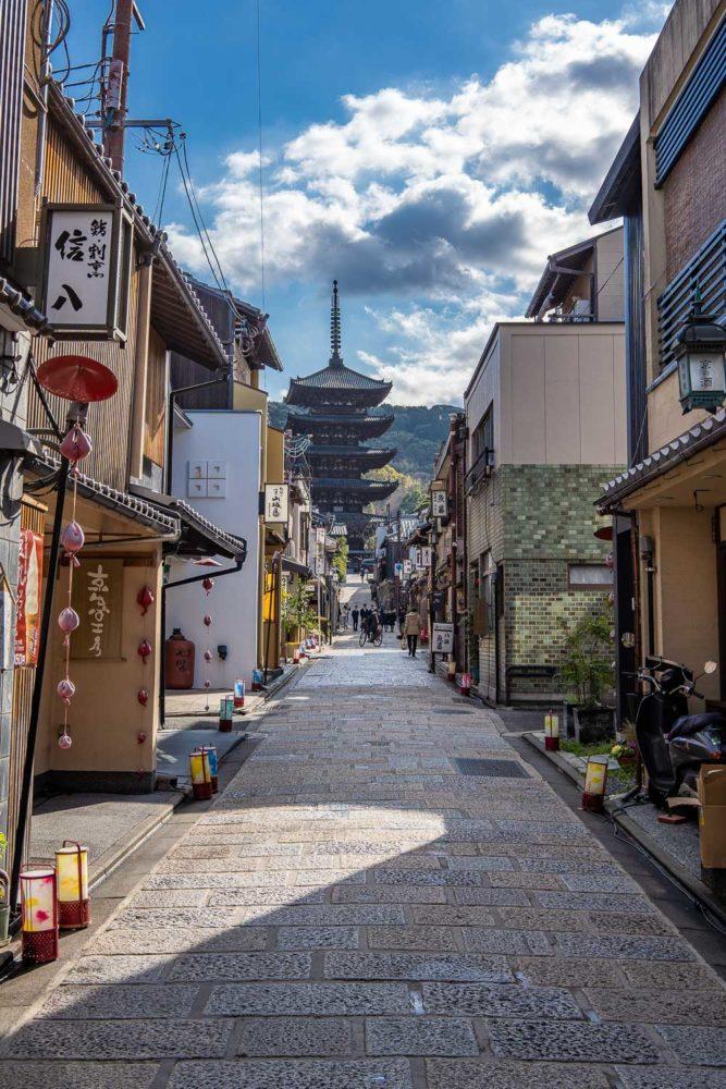 Rue de la pagode Yasaka à Kyoto