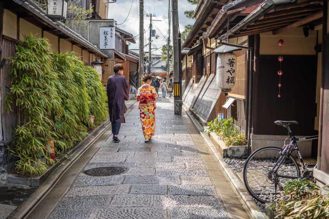 Touristes en kimono à Higashiyama