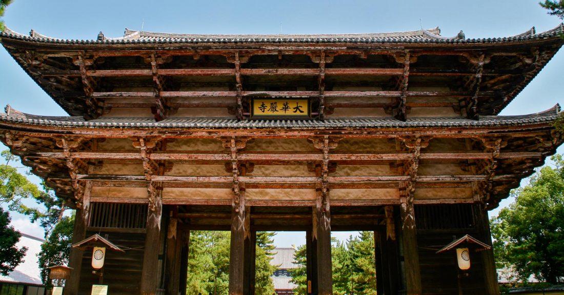 La porte d'entrée du Todaiji à Nara, une excellente excursion d'une journée au départ de Kyoto