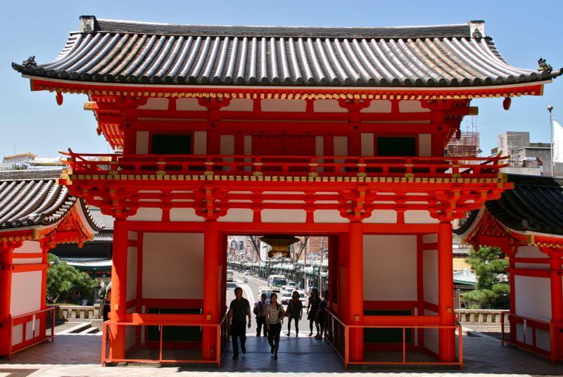 Porte de Yasaka jinja torii, Kyoto