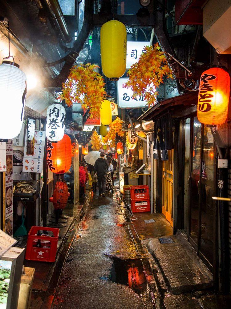 Memory Lane décoré pour l'automne à Tokyo