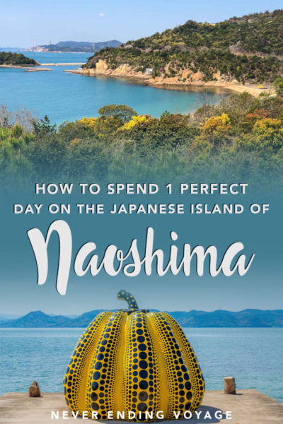 Voici pourquoi et comment vous rendre à l'île d'art de Naoshima au Japon!