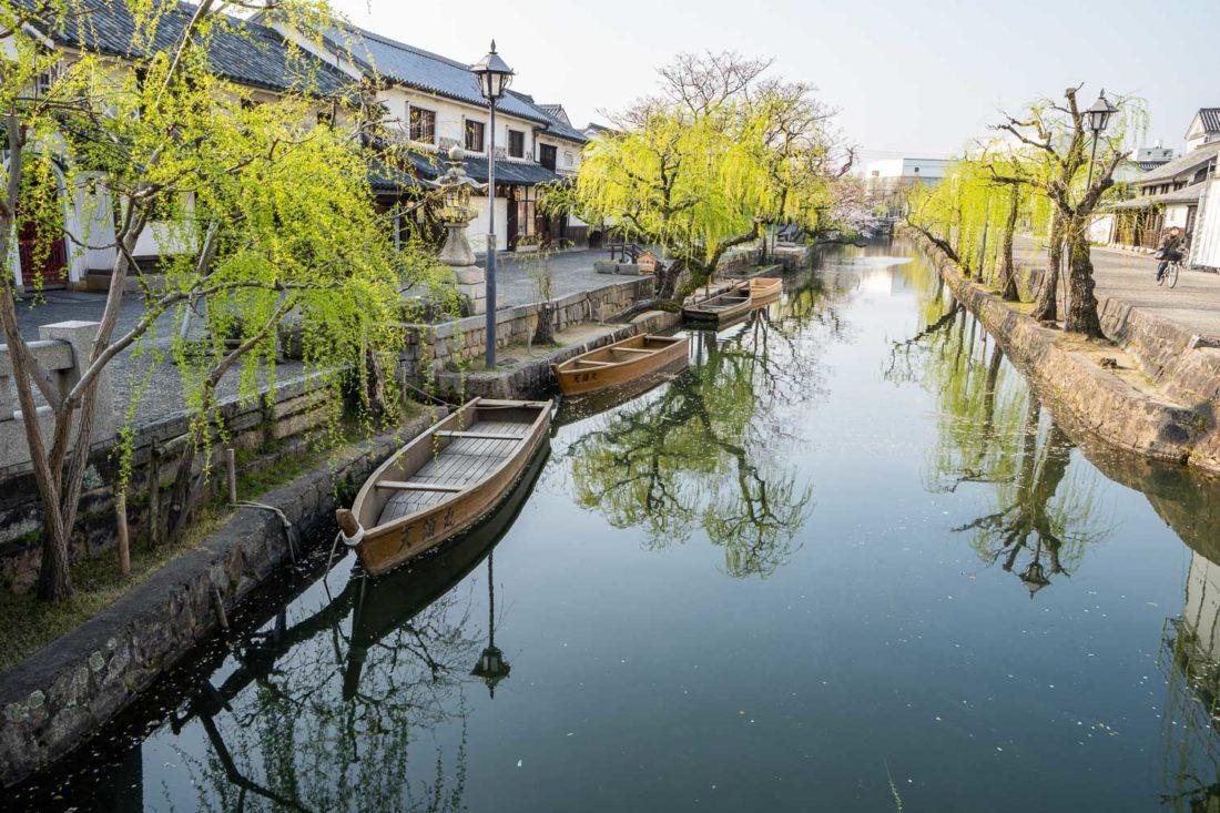 """Canal Kurashiki - une excursion d'une journée à partir d'Okayama """"width ="""" 1100 """"height ="""" 733"""