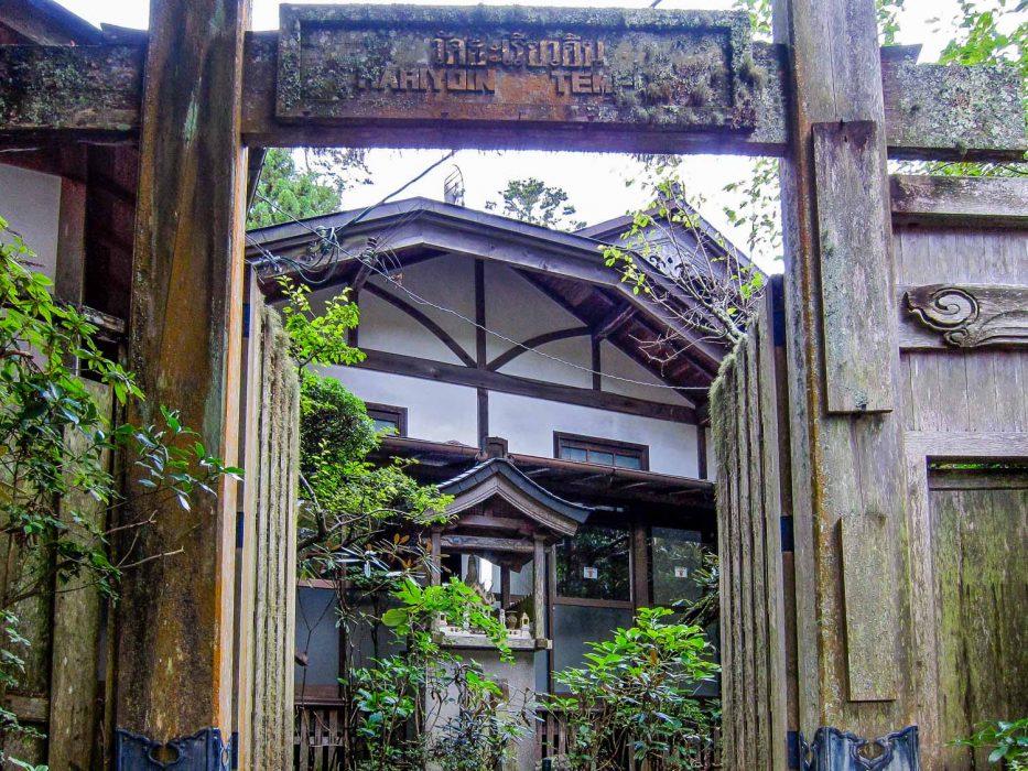 Temple Haryoin à Koya-san - les temples sont des endroits fascinants pour rester au Japon