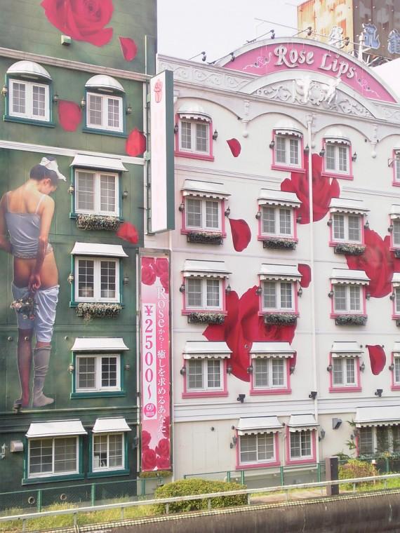 Rose Lips Love Hotel, Osaka